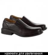 Туфли на мальчика-подростка ( 38-39 )