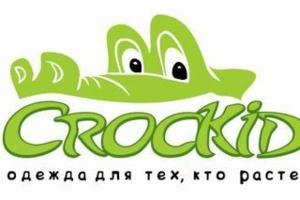 Cherubino, Crockid, Ёмаё, Eurasia, Тм Conte.