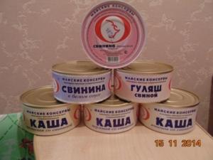 Майские Консервы - Тушенка Гост, Деликатесы, Каши