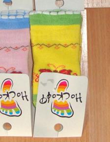 Носочки для новорожденных махровые