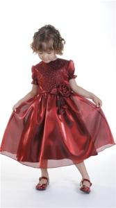 Пышное бальное праздничное платье