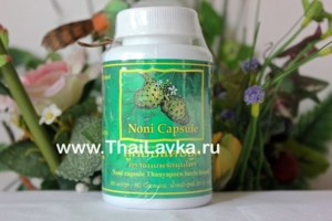 Капсулы Нони Thanyaporn Herbs
