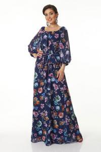 Аргент. Элегантные Платья В Пол, Блузы, Пальто. Вы