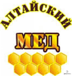 Сибирский Иван-чай! Мед Алтай И Шишковое Варенье И