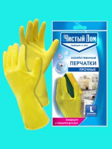 Перчатки резиновые (М) ЧИСТЫЙ ДОМ