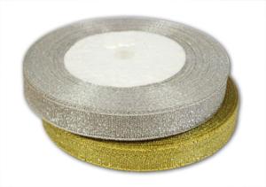 Лента парча (золото, серебро)