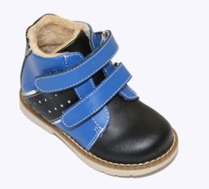 Демисезонные ботинки Ортодон, р-р 33 (22,5см)