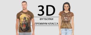 Stella - Дизайнерские Футболки И Толстовки от 200р