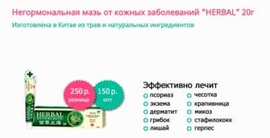"""Ночной Активатор Молодости """"секрет Улитки"""" И Негор"""
