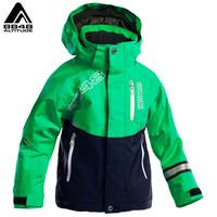 Куртка зимняя 8848 ALTITUDE Clay