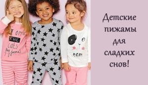 Уютная Домашняя Одежда Для Всей Семьи От Comfi