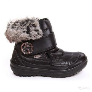 Alaska Originale. Ботинки, цвет черный джойфул
