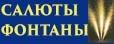 Уралсалют - 2020!, КАЧЕСТВЕННАЯ ПИРОТЕХНИКА