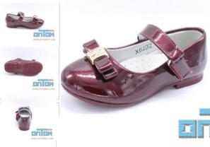 Детская обувь Туфли КОЛОБОК опт-46500