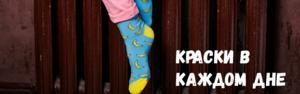 """Выкуп К Новому Году! Дизайнерские Носки """"""""sox"""""""", О"""