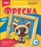 """Фреска. Картина из песка """"Милый котенок""""  и """"Ёжик"""""""