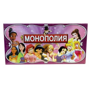 Монополия  Принцессы Дисней