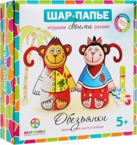 Шар-папье Набор для изготовления игрушек Обезьянки