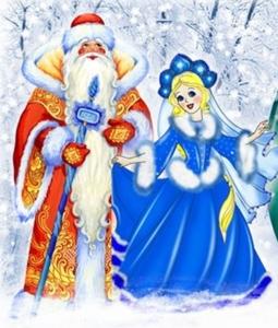 Поздравление Дедушки Мороза у Вас дома!