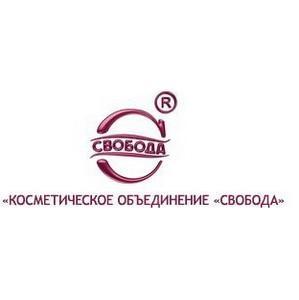 Косметическая фабрика СВОБОДА супер-мега-ЭКОНОМ!