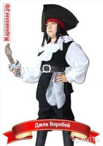 КОСТЮМ карнавальный пирата Джек Воробей 28 размер