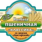 Вегетарианская Колбаса-6 Сосиски И Паштеты От Выс*