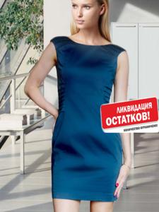 Новое платье-футляр, повторяющее очертания фигуры