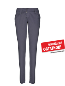 Стильные новые брюки
