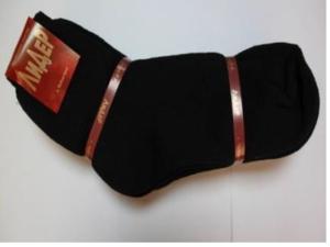 Мужские носки махровые усиленная пятка и мысок