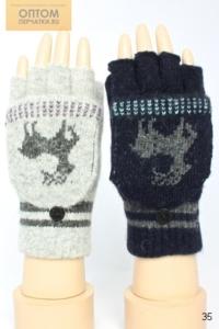 Перчатки/митенки женские вязаные