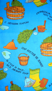 Банное полотенце вафельное