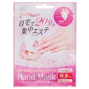 Маска-перчатки для рук увлажняющая