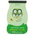 Ампульная маска для жирной кожи (лягушка) AMPOULE