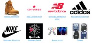 Nike,new Balance ,adidas,vans,puma,сonverse Без Р