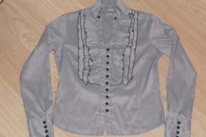 Рубашка серая, Болгария р.44