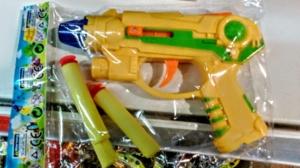 Пистолет в пакете с пульками