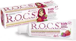 Паста детская без фтора, Лесные ягоды ROCS