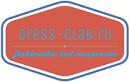 Дрессклаб –  Модная Одежда  Напрямую С Фабрик КНР
