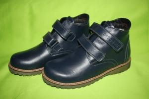 Зимние Ботинки Ортодон, р-р 32  (21 см)
