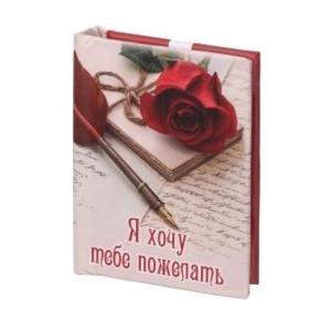 Книжка-магнит Я хочу тебе пожелать (томик 135)