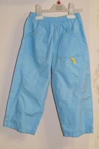 Летние брюки LIMONI р.98