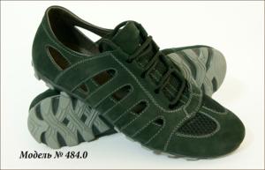туфли спортивные натуральная кожа р.42