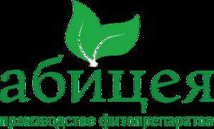Абицея. Лечебные Соли Для Ванн, Масла, Травы, Гряз
