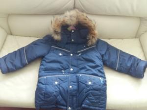 Куртка зимняя на мальчика  рост 122-142