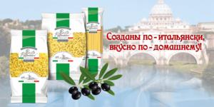 Каменские Макароны Из Лучших Сортов Пшеницы! 6