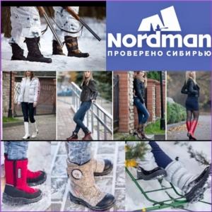 Обувь Nordman.