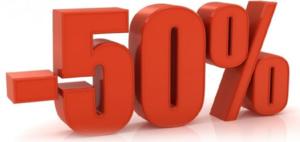 ВСЕ В НАЛИЧИИ - 50%-ЦЕНЫ ПОПОЛАМ!