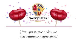 Sweets4-леденцы-3