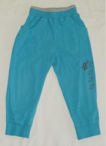 Легкие Спортивные брюки MirDada р.98