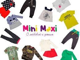 Mini-maxi***ИСКЛЮЧИТЕЛЬНОЕ КАЧЕСТВО по микро ценам